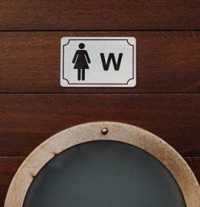 الحمام-للنساء